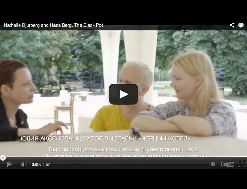 Nathalie Djurberg & Hans Berg: Black Pot