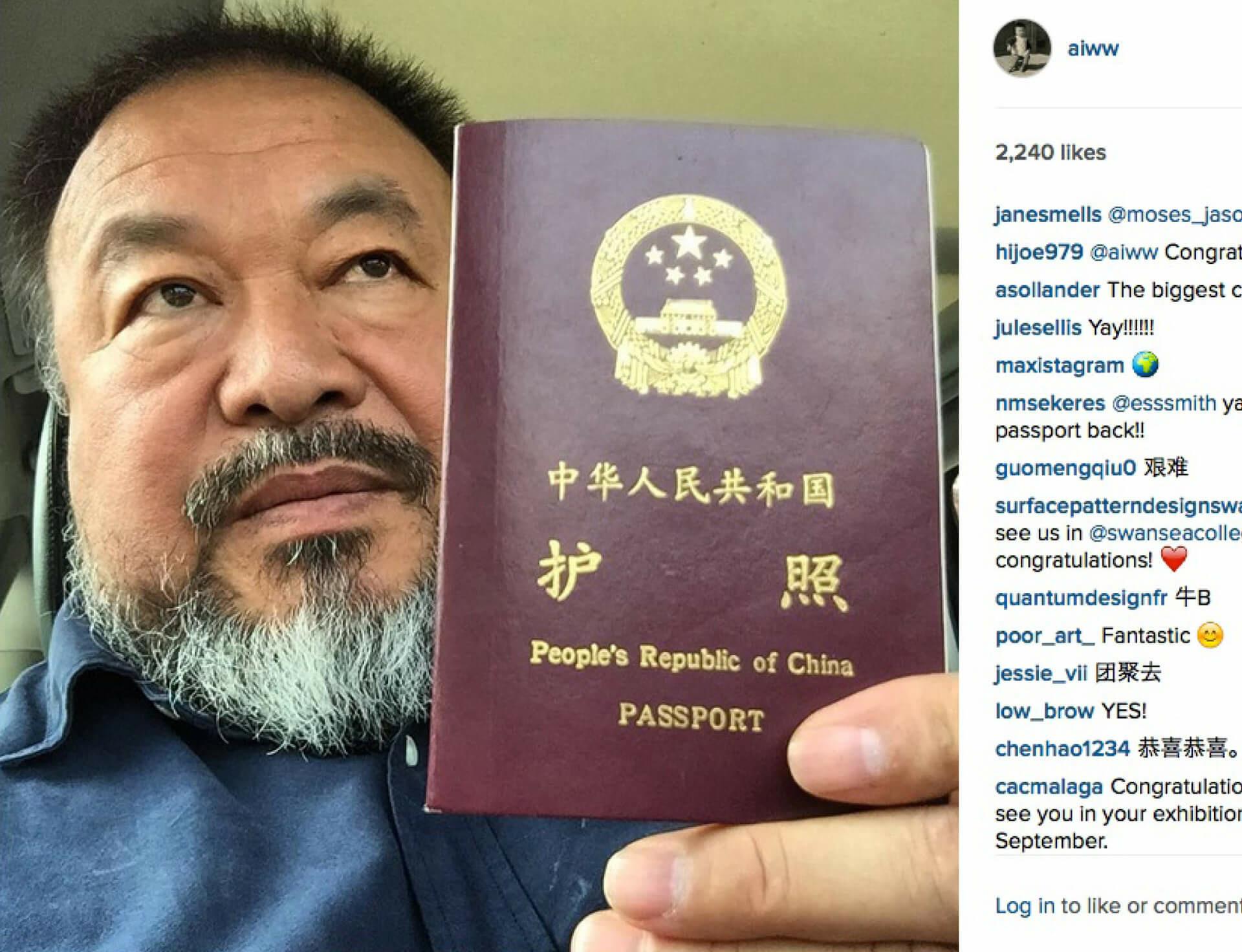 Ai Weiwei granted passport